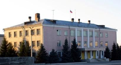 Отдел образования Климовского района